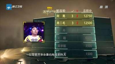 """全国名嘴共聚一堂 华少沈涛上演""""同室操戈"""""""