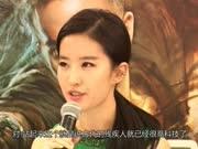 刘亦菲清凉宣传新电影 谈王力宏婚讯不意外