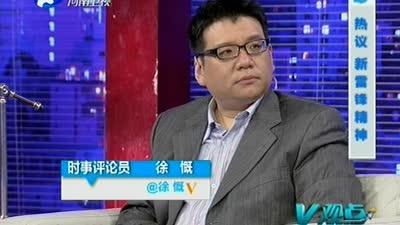 受争议的中国式旅游