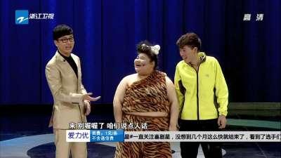 包子面条《偶遇》-中国喜剧星20140404