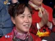 《金声玉振》20140427:本期人物 王艳 陈栏芳
