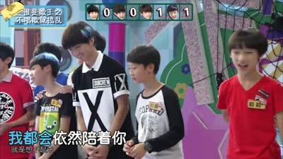 TF私人大爆料揭晓 TFBOYS现场嗨翻神曲