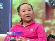 20141127《大王小王》:宝贝儿  你可以哭一次