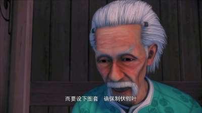 侠岚 第五季 第25集