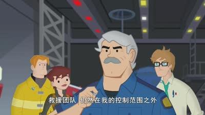 变形金刚 救援机器人 第二季14