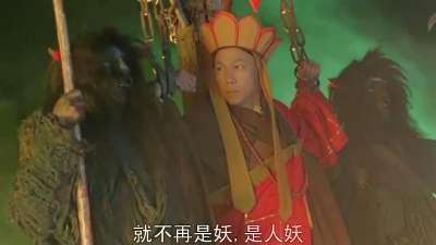"""电影《 大话西游》经典片段""""爱你一万年""""穿帮镜头,图片尺寸:594×"""