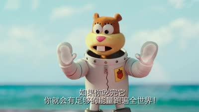 《海绵宝宝3D》首曝中文海报预告  萌物变超级猛男