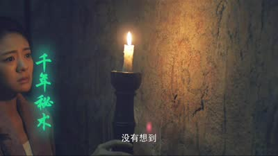 """《秘术之盗墓江湖》爆""""鬼吹灯""""版预告 神秘地下世界首现真容"""