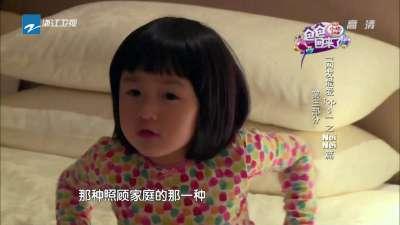 吴尊neinei西湖船上包小笼包 揭秘萌娃奶爸未播花絮