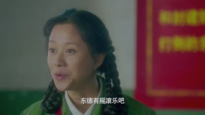《蓝色骨头》长版预告 崔健导演作品