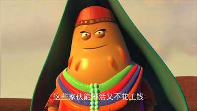 美食大冒险探秘 第19集 翡翠贻贝(食族解剖)
