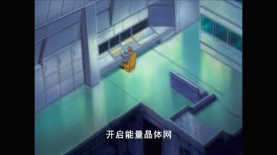 变形金刚之能量晶体21