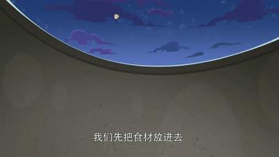 生日梦精灵 第二季48