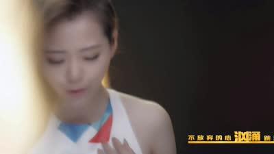 《龙之谷:破晓奇兵》中文主题曲《破晓以后》MV  演唱:张靓颖