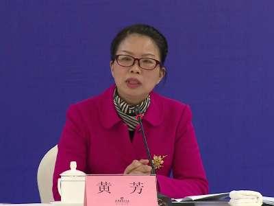 《2014湖南会展业发展报告》有关情况新闻发布会