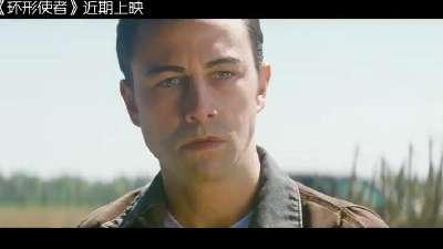 《环形使者》 中文版预告片