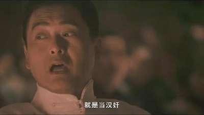 《大上海》 预告片