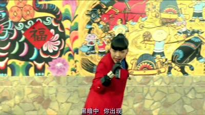 """《越来越好之村晚》插曲 吴莫愁""""我要给你"""""""