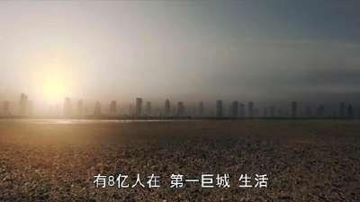 《特警判官》 2分钟中文预告片