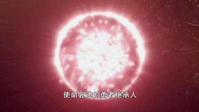 霹雳勇士之元气勇者01