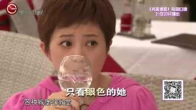 """胡夏礼物""""赔礼""""金铭感动 钱枫为胡夏安排约会女生"""
