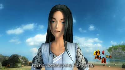 锦绣神州之姓氏王国08