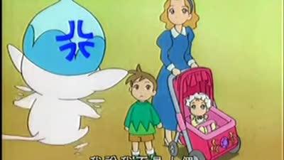 双子星公主09 粤语