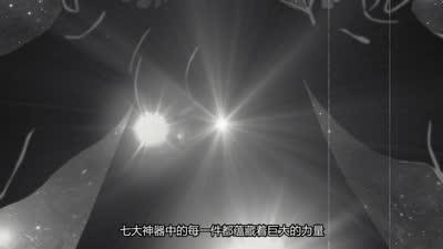 锦绣神州之奇游迹37