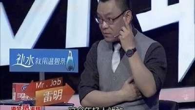 陈氏康求职成功