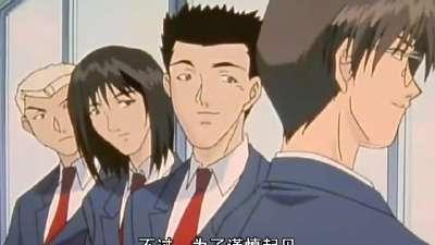麻辣教师GTO-04