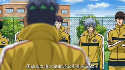 新网球王子OVA 第01话