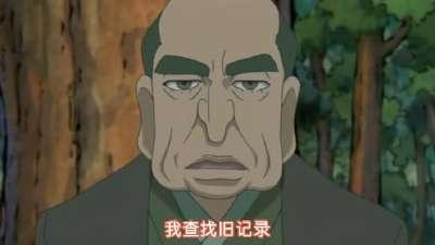 大江户火箭03
