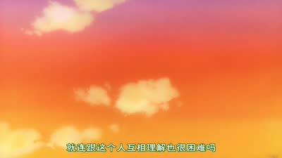 夏目友人帐 09