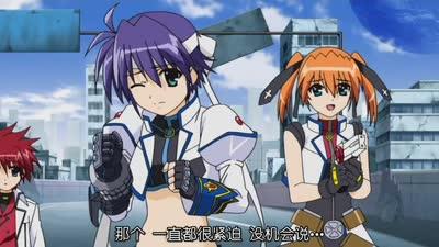 魔法少女奈叶StrikerS 12