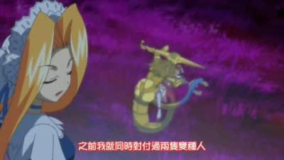 魔法少女加奈04