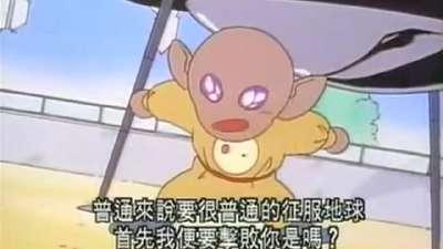 行运超人 11(粤语)