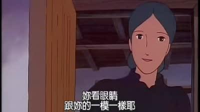 小英的故事03