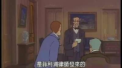 小英的故事49