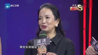 考拉 吕丽萍演唱《投入地爱一次》-我不是明星