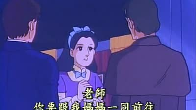 若草四姐妹 22(国语)
