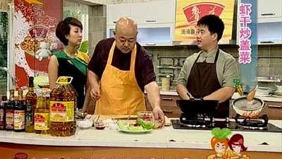 虾干炒盖菜