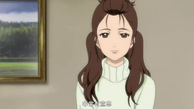 Hell Girl三鼎 22