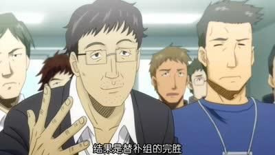 逆转监督 02