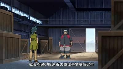 战斗陀螺金属对决09