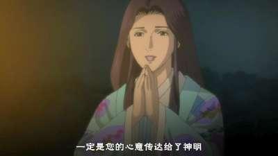 源氏物语千年纪04