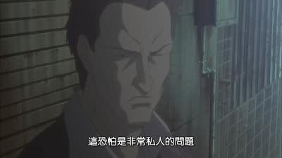 攻壳机动队第二季13