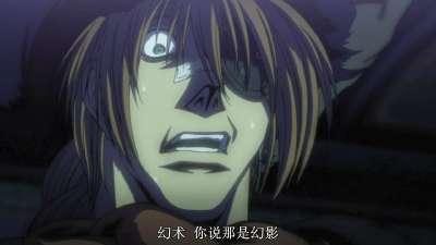 皇家国教骑士团OVA 06