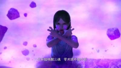 侠岚 第五季 第02集