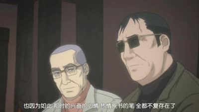 调酒师 06