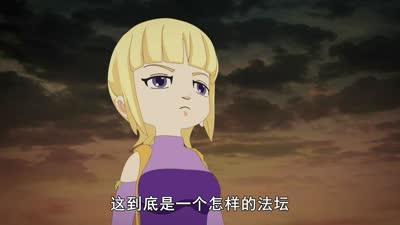 斗龙战士第二部26
